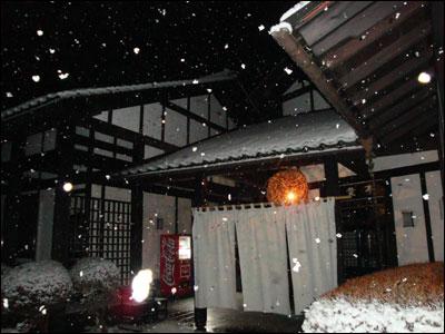 2月初日の雪