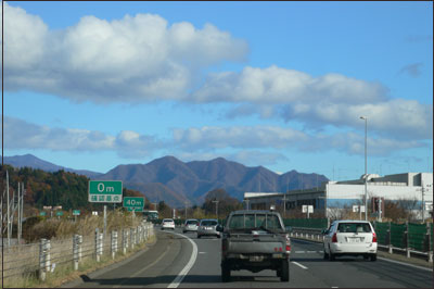 高速道路からの赤城山