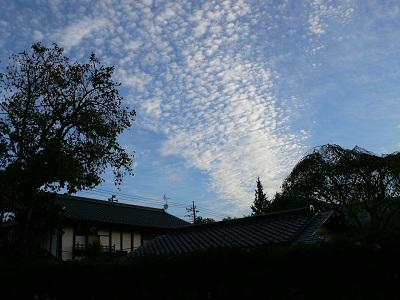 空のアート2
