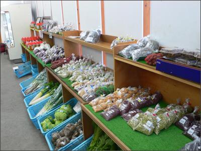 望郷の湯 白沢農産物直売所