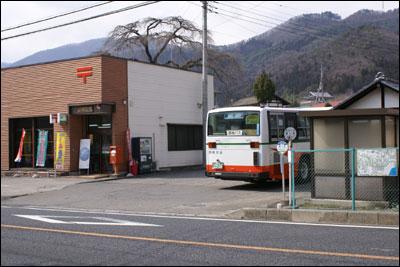 関越交通バス停 猿ヶ京温泉