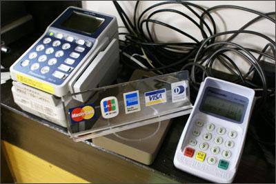 クレジットカード端末機械
