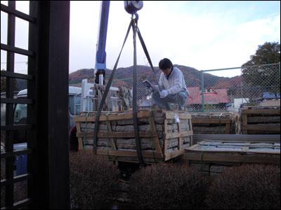改装工事用敷石