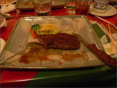薪と石のステーキセット