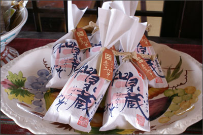 和泉蔵の赤味噌と白味噌
