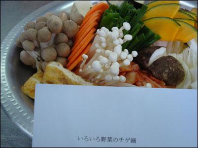鍋料理試作-2