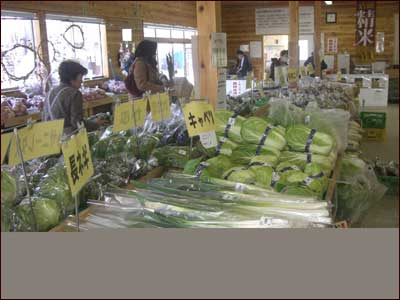 沼田の直売所