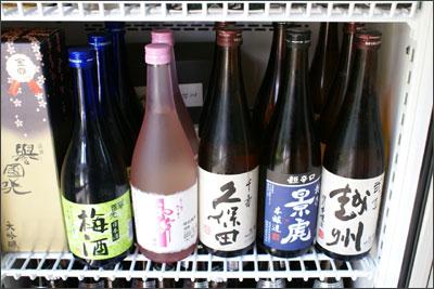 新潟の銘酒の久保田・景虎・越州