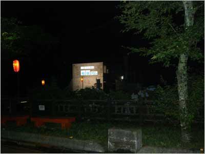 夜の相俣ダム