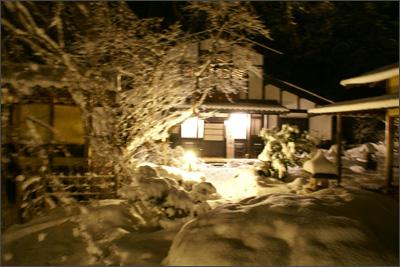 雪の蔵の湯
